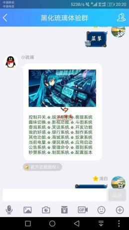 QQ圖片20171025132447.jpg