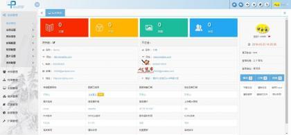 《AndPHP站點應用管理系統》.jpg