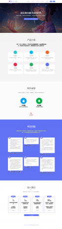 MI™丨全新一代流量 - 网站首页.png