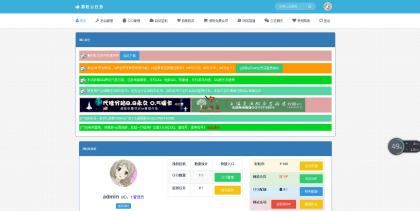 六月彩虹内页美化 - 简约蓝色横排框架.png