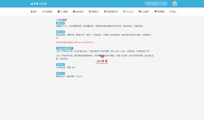 六月彩虹内页美化 - 简约蓝色横排框架6.png