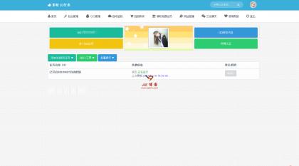 六月彩虹内页美化 - 简约蓝色横排框架3.png