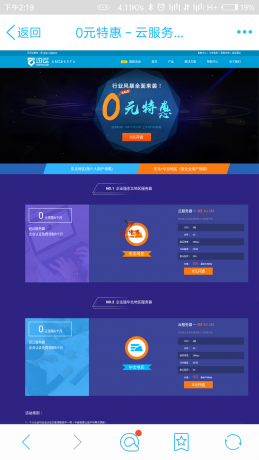 Screenshot_2017-03-02-14-19-33-956_com.tencent.mobileqq.png