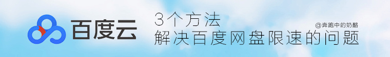 banner_6878