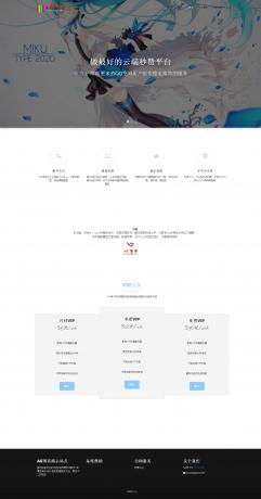 AE博客演示站点-AE博客.png