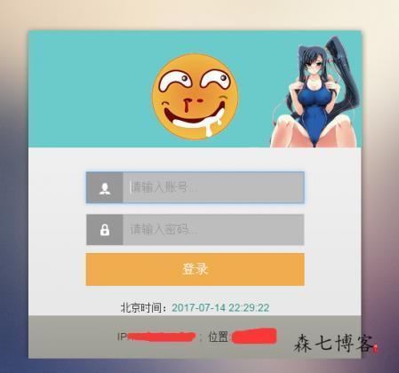 蓝优猥琐平扁化emlog后台主题