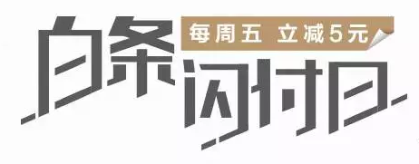 QQ截图20171212122450.png