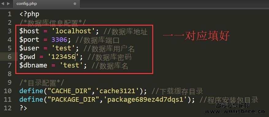 彩虹云任務秒贊授權平臺系統 正版源碼附詳細教程