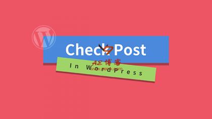 WordPress-Check-Post.png