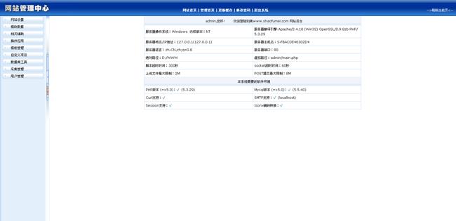 宅男视频网站(带手机版和采集功能)
