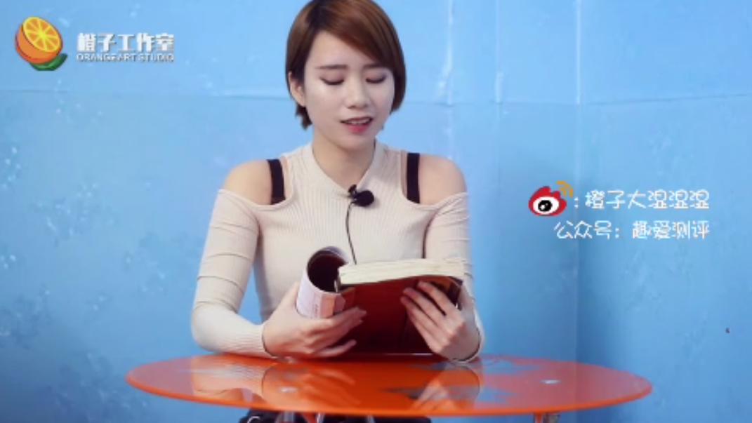 国产美女跳蛋阅读 兴奋的文学不知不觉就高潮了 短视频 第3张