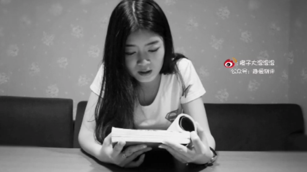 國產美女跳蛋閱讀 興奮的文學不知不覺就高潮了 短視頻 第4張