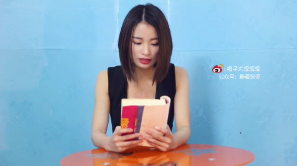 國產美女跳蛋閱讀 興奮的文學不知不覺就高潮了 短視頻 第5張