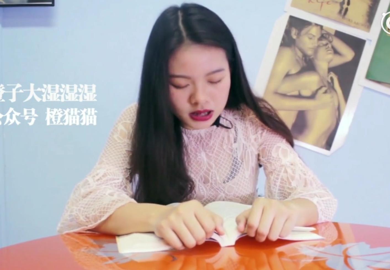 國產美女跳蛋閱讀 興奮的文學不知不覺就高潮了 短視頻 第10張