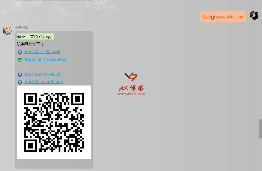 QQ截图20180619214836.png