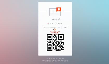 Uomg域名防洪工具 - 优启梦.png