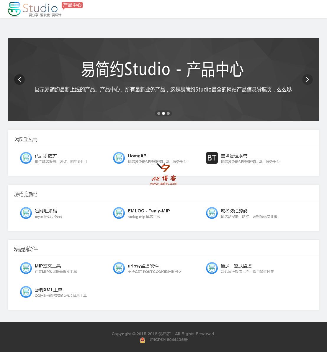 优启梦 - Uomg产品中心_彩神8—彩神8下载_AE墨渊.png