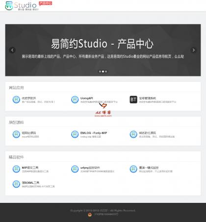 产品中心自适应HTML模板引导页