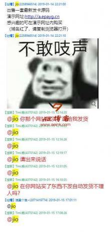 骗子曝光QQ2258946514