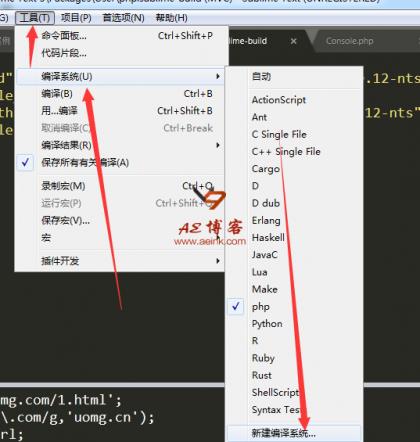 sublime执行PHP脚本命令,无需配置环境