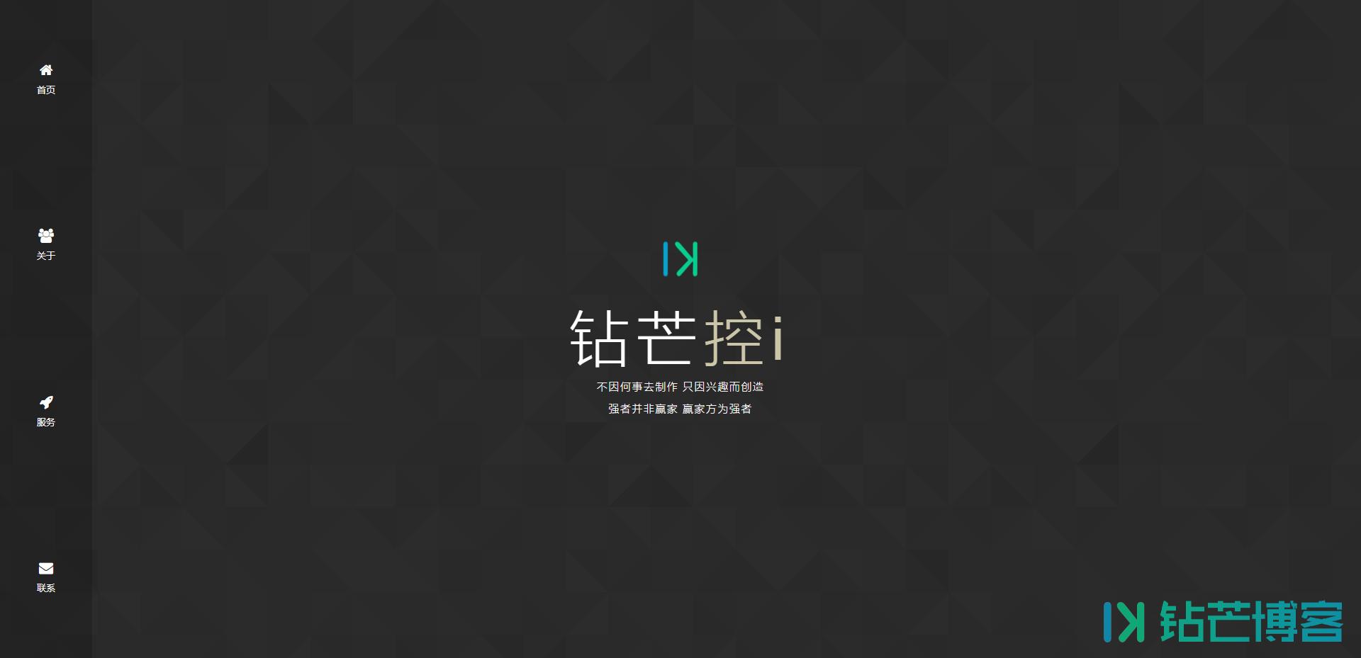 黑色简约团队介绍源码-钻芒博客
