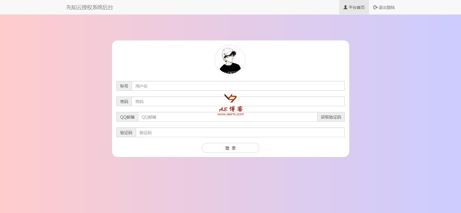 用户登录.png