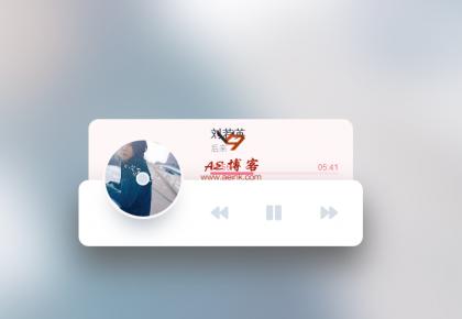 网易云音乐HTML5随机音乐播放器