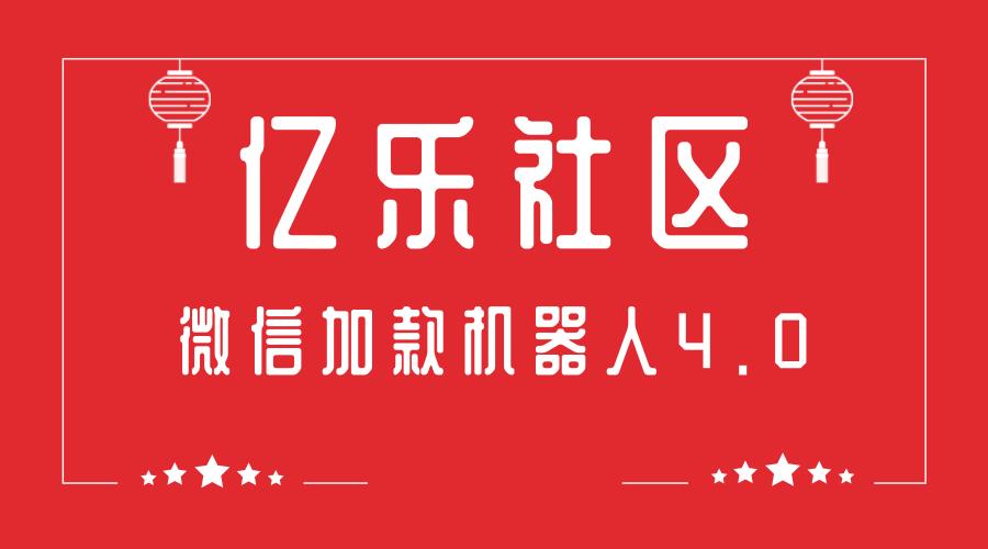 默认标题_横版海报_2019.08.26.png