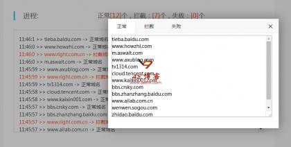 微信域名检测API接口PHP源码