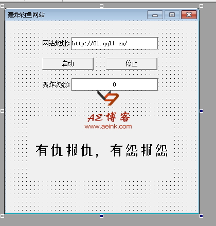 QQ截图20200105220136.png