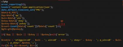QQ名片赞点赞接口PHP源码