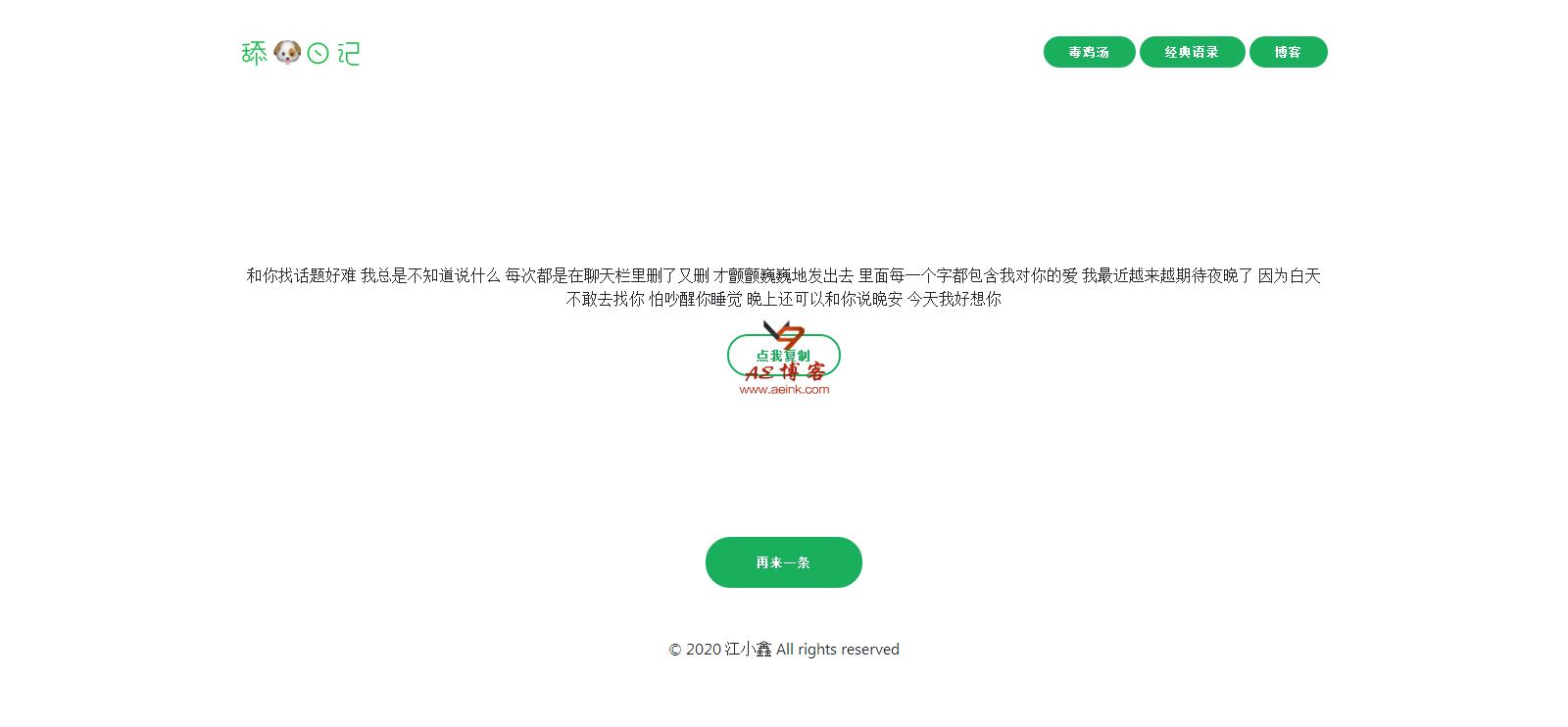 企业微信截图_20200525151115.png