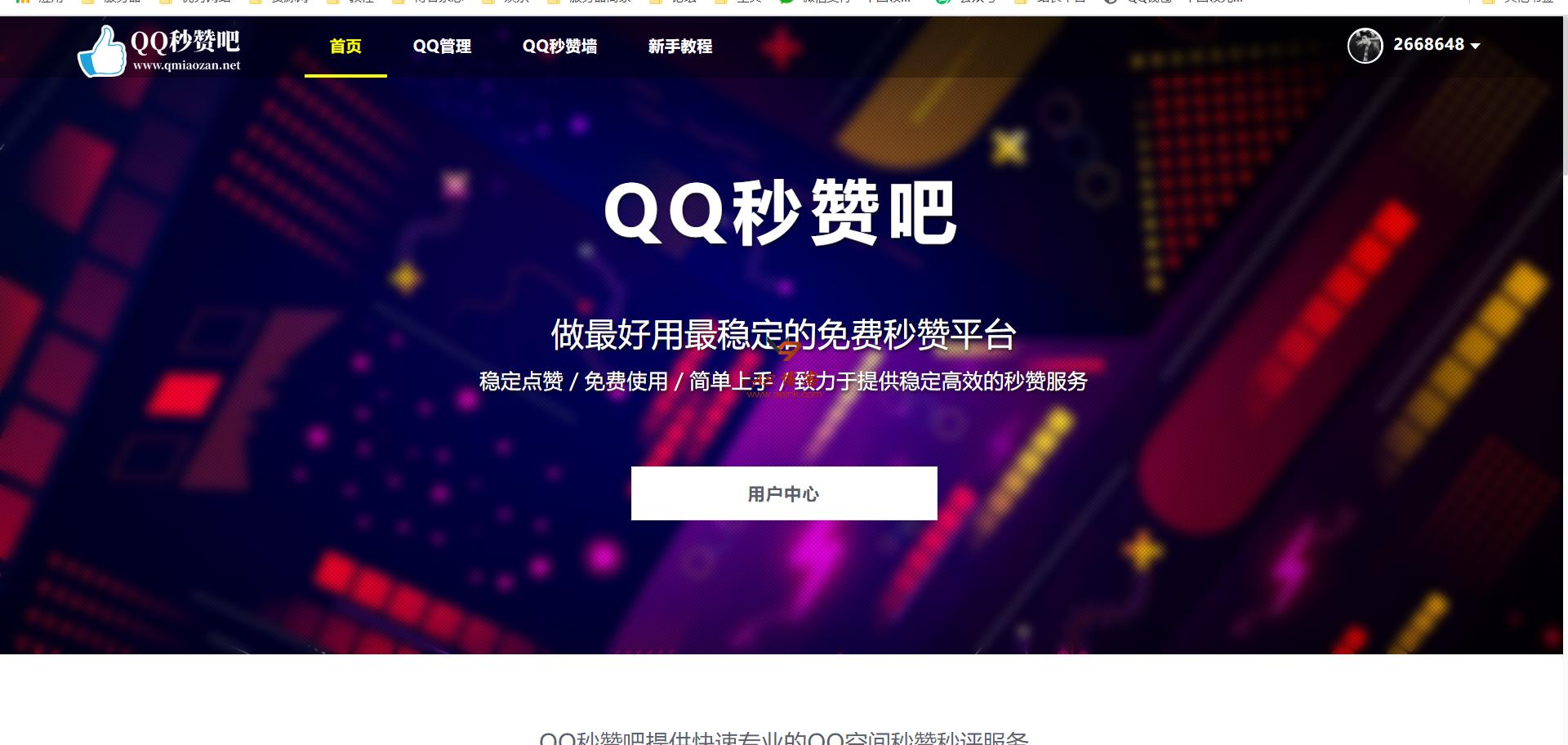 QQ图片20200818194430.png