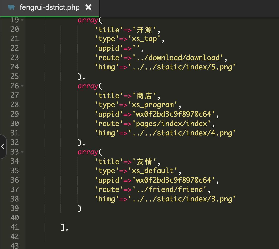 星宿UI V1.1.2 修复QQ端小程序 修复部分bug 15