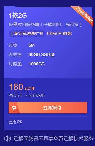QQ截图20210928144354.png